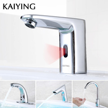KAIYING Infrared Sensor Faucet Bathroom Automatic Hands Touch Free Basin Faucet Torneira Water Mixer Touchless Basin Mixer Tap touch free water saving automatic infrared sensor faucet bathroom swan faucet automatic sensor basin tap