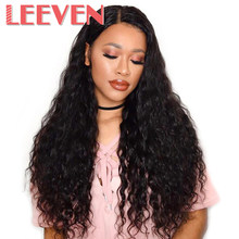 Leeven Synthetic Lace Front Wig Loose Wave Wigs With Baby Hair For Woman Black Fiber Hair Perruque 180% Density 14''24''(China)