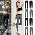 Women's Casual Elastic casual s Fitness Exercise Pants Leggings Trousers