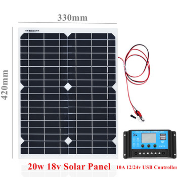 20W Portable Solar Powered Panel Cells Poly Module Battery Charger 1.5m Cable+10A 12V Solar Charge Controller USB Auto Regulator 2