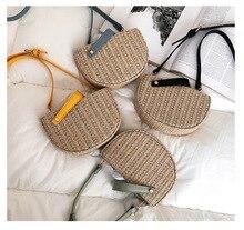 Summer Beach Straw Bags for Women 2019 Luxury Bucket Designer Zipper Weaving Shoulder Messenger Fashion