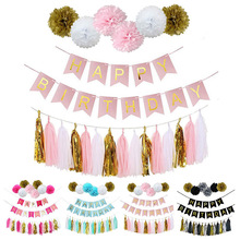 Cheap Pink Happy Birthday Banner White Tissue Paper Tassel Garland Pompom Birthday Decorations Girl Boy Kids Baby Party Favors