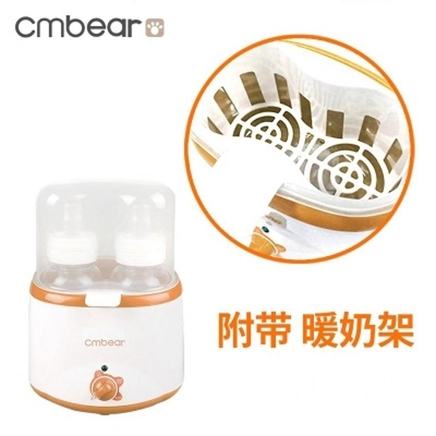 HOTBaby Calentador de biberón Calentador de biberón Warm - Alimentación - foto 5