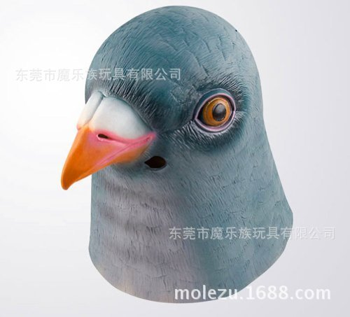 Cute long green pigeon Animal Dove brid mask head latex pigeon mask animal bird caps cosplay mask for Halloween