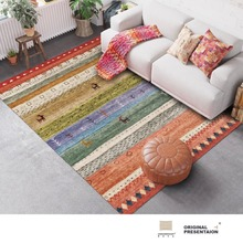 Rectangular Large Carpet Retro Style Living Room Bedroom Outdoor Bedside Striped Floor Mat
