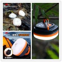 Naturehike портативный кемпинговый тент, аварийный светильник, портативный мини-кемпинговый Магнитный тент, лампа для палатки, 3 режима фонаря