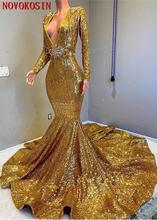 Женское вечернее платье с блестками расшитое золотыми v образным