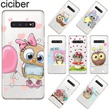Ciciber For Samsung Galaxy S10 S9 S8 Plus S10e Clear Soft TPU Cover Phone Cases For S5 S7 S6 Edge S5 mini Cute Owl Design Fundas cute cartoon owl pattern tpu back case for samsung s5 green