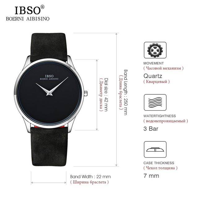 IBSO 7MM Ultra-thin Mens Watches Top Brand Luxury Genuine Leather Black Quartz Watch Men 2017 Simple Style Relogio Masculino