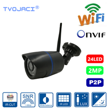 цена на Surveillance  IP Camera WIFI 1080P  Waterproof Outdoor Network CCTV Camera Yoosee Wireless Wired P2P  bullet Camera ONVIF