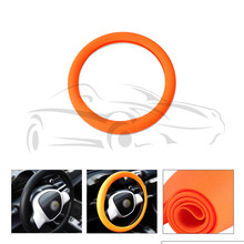 Car Auto Leather Texture Soft Silicone Steering Wheel Cover 36cm 37cm 38cm 39cm 40cm Orange For VW For Audi For Ford For Honda