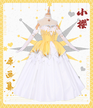Anime cosplay 2019 Card Captor Sakura CLAMP formal dress yellow white Cosplay costume A