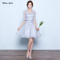 Short Wedding Dress Chic Tulle Lace Little Bride Dresses Gray Pink party dress with Half Sleeves High Quality Wedding Dress