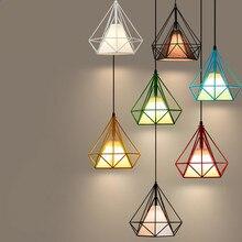 BOKT Retro Industrial Cage Pendant Light E27 Base Iron Diamond Hanging Lamp For Kitchen Living Room Bedroom Home Lighting