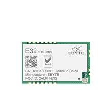 LoRa SX1278 TCXO 915 МГц 1 Вт SMD ebyte E32-915T30S беспроводной приемопередатчик большой дальности SX1276 модуль передатчика для IPEX антенны