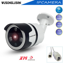 IP Camera PoE font b Outdoor b font 1080P 960P 720P 2 8mm Angle wide Metal