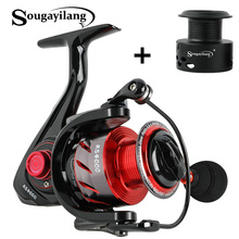 Sougayilang Spinning Fishing Reel with Spare Spool 13+1BB Carp Fishing Coil Reel Wheel Carbon Collapsible Handle Reel De Pesca