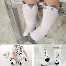 Cute Baby Kids Toddlers Girls Knee High Leg Warmers Slim Autmn Winter Warm Leg Warmer Stockings For Age 1-4