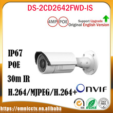 Original English version 4MP DS-2CD2642FWD-IS replace DS-2CD2635F-IS and DS-2CD2632F-IS VF lens CCTV IP camera DS-2CD2642FWD-IS