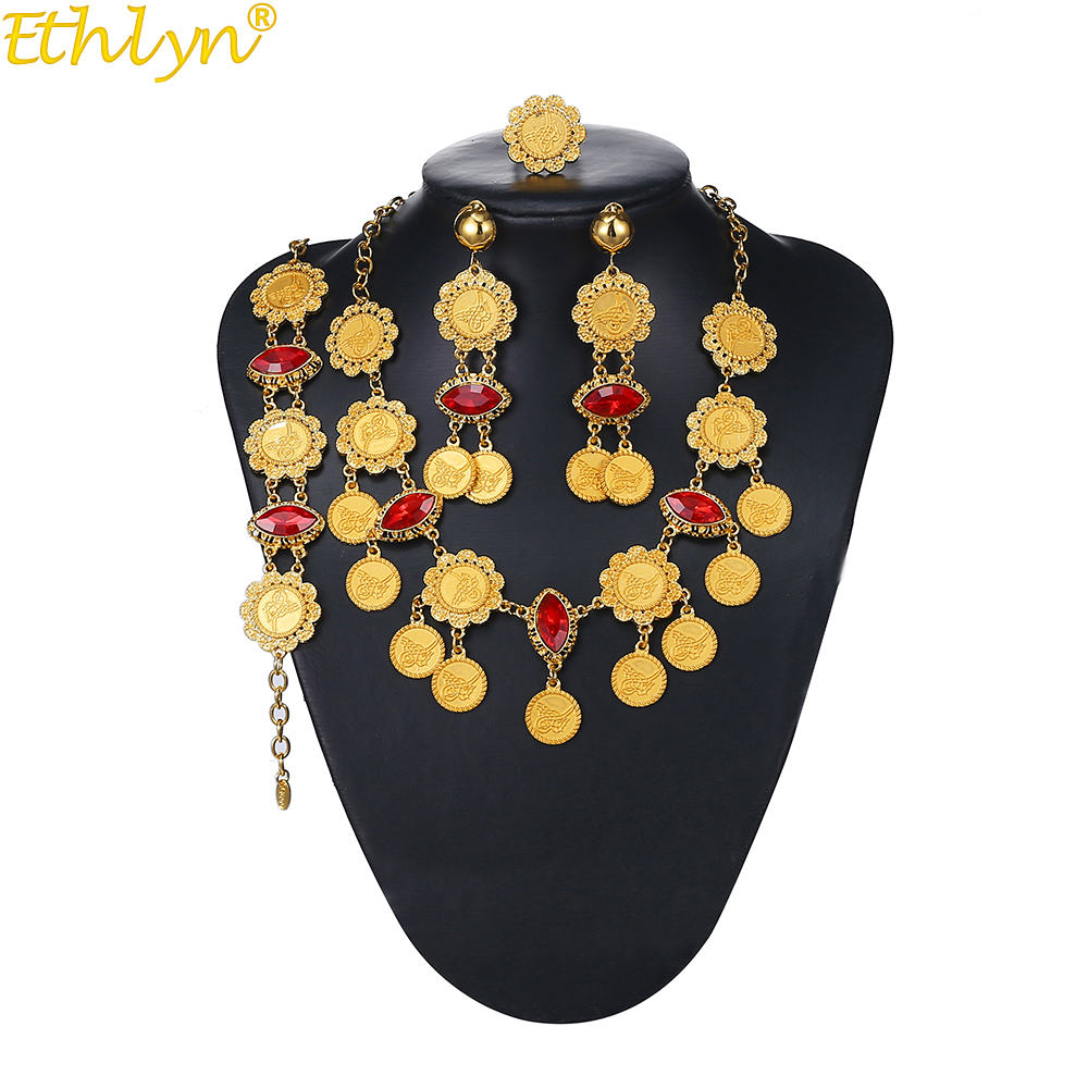 Ethlyn Gold Color Flowers Vintage 4Pcs Africa/Middle East/Iran Bridal Wedding Arab Coins Engagement Party Jewelry Sets S219Ethlyn Gold Color Flowers Vintage 4Pcs Africa/Middle East/Iran Bridal Wedding Arab Coins Engagement Party Jewelry Sets S219