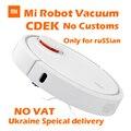 Оригинал Xiaomi Mi Робот Вакуум Робот Пылесос Комната Робот 5200 мАч NIDEC Motor Suction LDS 12 Датчики APP Управления