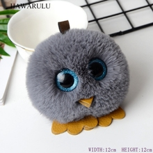 HAWARULU 1Pcs DIY Handmade The owl Bionic chicken key ring Christmas pompom wedding/gift/cap/key chain/hairpin clothing