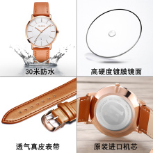Ultra thin Fashion Male Wristwatch Leather Watchband Business Watches Waterproof Scratch-resistant Men Watch Clock G5869P