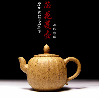 2018 new 170ml Purple sand tea set wholesale Yixing teapot rare ore rare gold sesame section core flower floral kettle2018 new 170ml Purple sand tea set wholesale Yixing teapot rare ore rare gold sesame section core flower floral kettle