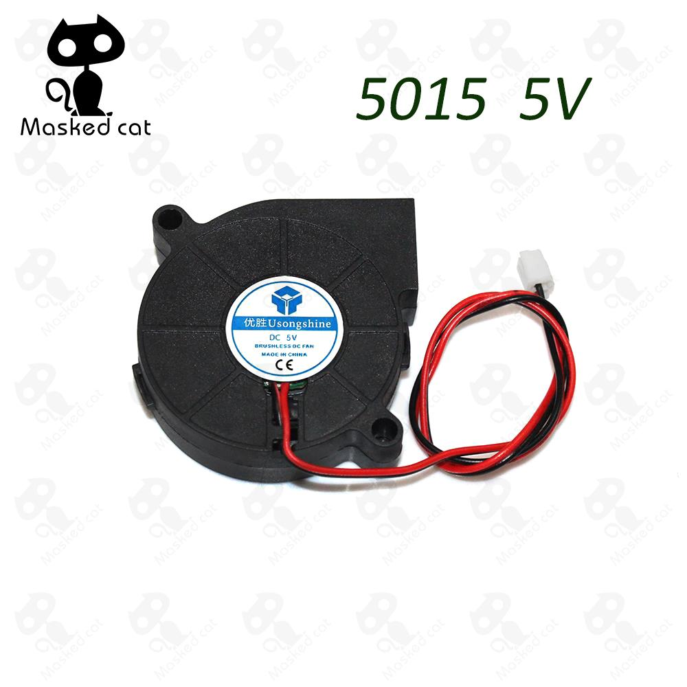 5015 Turbo Fan 12V 24V Cooling Brushless 3D Printer Parts 2Pin Dupont Wire DC Cooler Blower Radiator 50mmx50mmx15mm Part Plastic 9733 blower cooling fan 12 volt brushless dc fans centrifugal turbo fan cooler radiator