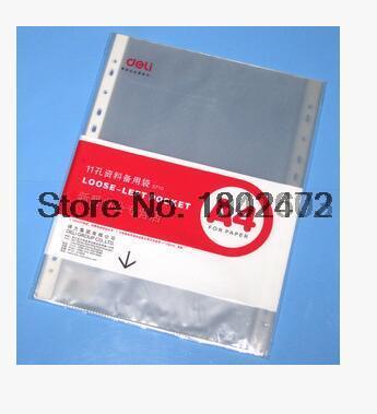 2017 1 пакета(ов) (20 шт./пакет) Deli канцелярские 5710 файл данных защиты сумки 11