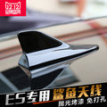 Shark fin decorative antenna For Lexus ES 200 250 300h CT200h RX270 Car sticker car accessories