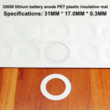 50pcs/lot 32650 Lithium Battery Pet Plastic Positive Hollow Flat Insulation Gasket 32700 Pvc Surface Mat Diy Fittings