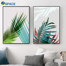 7-Space Modern Canvas Painting Colorful Leaves Watercolor Wall Art Print Poster Pictures For Living Room Kitchen Decor