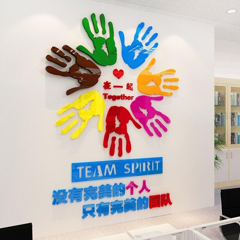 Team Inspirational Slogan 3D Wall Sticker Corporate Culture Wall Office Wall Decoratio