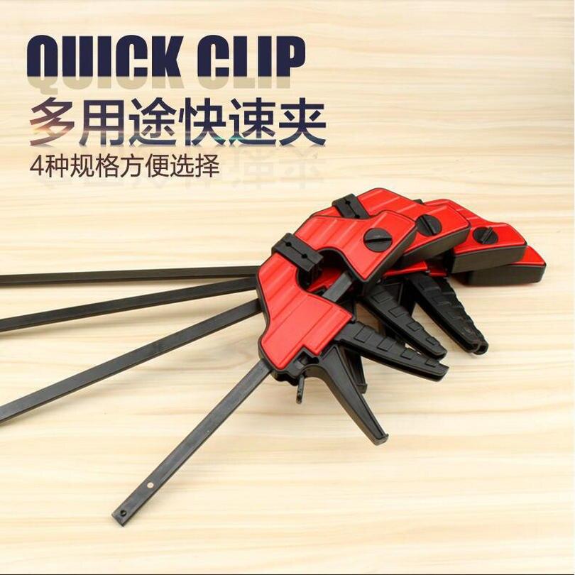 Actualización carpintería accesorio Herramientas abrazadera dos direcciones viable F forma rápida velocidad madera trabajo pinza clip herramienta de mano