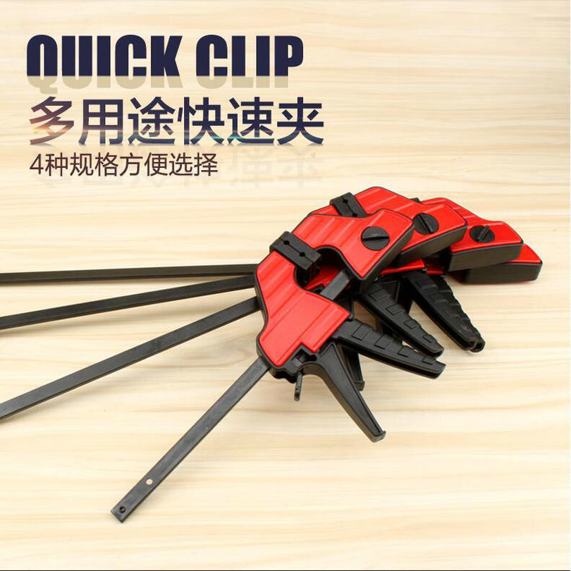 Update Woodworking Fixture Tools Clamp Two Directions Workable F Shape Quick Speed Squeeze Wood Working Clamp Clip Hand Tool