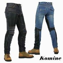 Бесплатная доставка KOMINE PK719 лето мотоцикл джинсы дышащий случайный автомобиль человек женщины брюки С 4 Protector Pad S-3XL