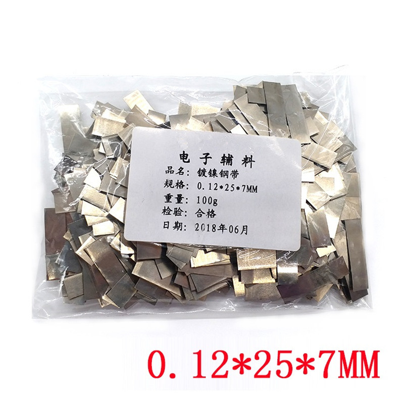 100g 18650 Lithium Battery Connection Piece Nickel Plated Steel With Battery Spot Welding Accessories Nickel Piece