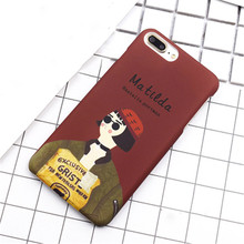 "Plastic iPhone Cases ""The Professional"""