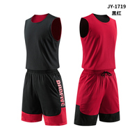 2019 Basketball Uniforms Men Reversible Basketball Jersey Sets Double sided Vest And Shorts Customized Training Sports Clothes