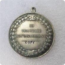 Tpye#9 Россия: посеребренные медальоны/медали копия памятных монет