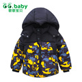 Hoodies Girls Winter Hoodie For Boys Costume Children Fleece With Little Pony Hat Toddler Sweatshirt Fashion And Active 2016