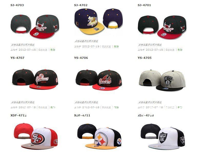 Buy cheap 47 Forty Seven Brand Snapback hats baseball hat basketball  snapbacks snap back caps mix order-in Soccers from Sports   Entertainment  on ... 80220810958