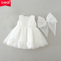 IYEAL High Quality Baby Girl Dress for Princess Girl Infant 1 Year Birthday Wedding Party Dresses Christening Gown 0 2 YEARS