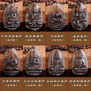 JoursNeige Natural Crystal Ice Obsidian Pendant Eight Guardian Twelve Zodiac Natal Buddha Amulet Lucky Necklace Women Men