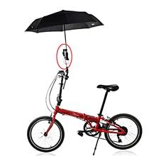 2017 Plastic Handicraft Adjustable Plastic Support Structure Baby Stroller Pram Umbrella Stretch Stand Holder 4 Colors