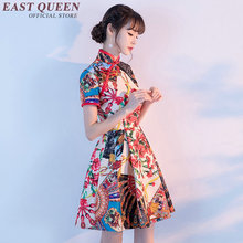 Chinese traditional costume ao dai dresses modern qipao dress AA2590 Y