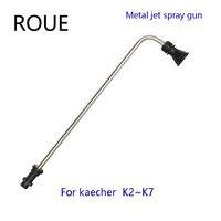 High Pressure Washers Car Washer Metal Jet Lance GUTTER CLEANING WAND with Fan nozzle tip for Karcher K1 K2 K3 K4 K5 K6 K7