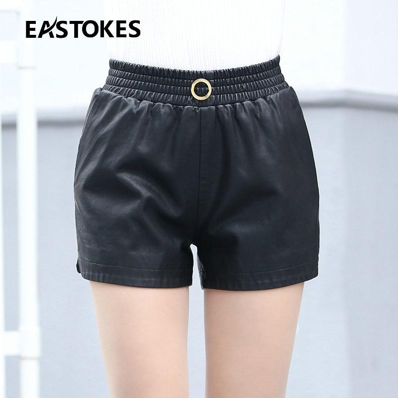 EASTOKES Women Leather Shorts Slim Fits Elastic Waist