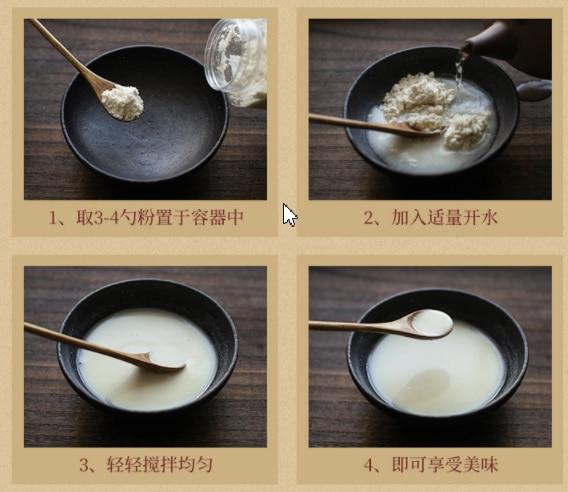 杏仁茶 1